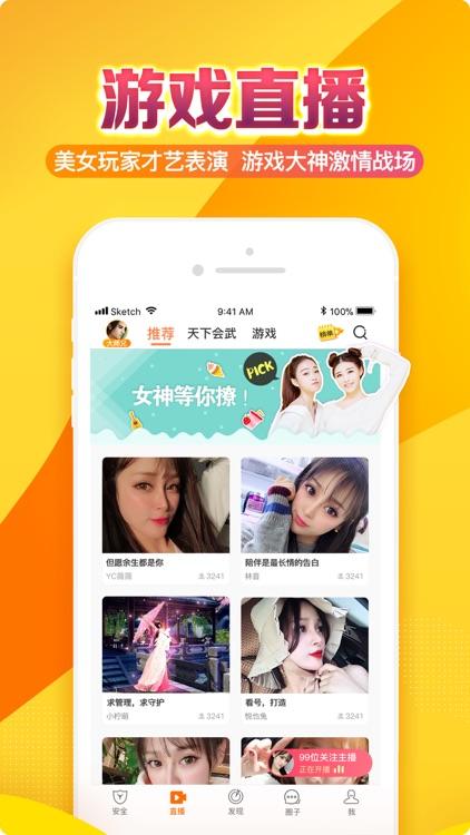 畅游+ screenshot-1