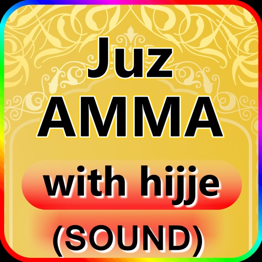 Juz Amma with hijje (sound) by jabir Ali