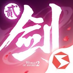 剑侠世界2-剑侠情缘二十周年献礼