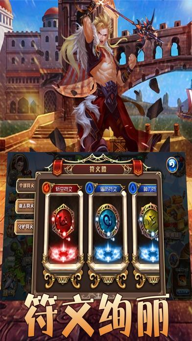 神话三国-少年三国志策略游戏
