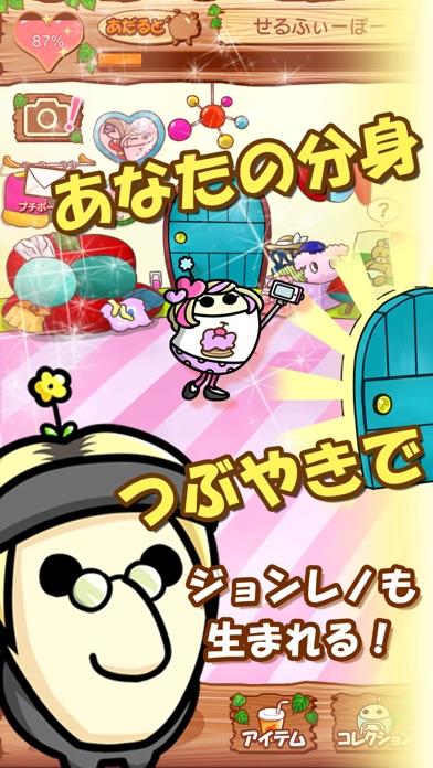 心&理テストやな by チョコレートスモーカーズ紹介画像1