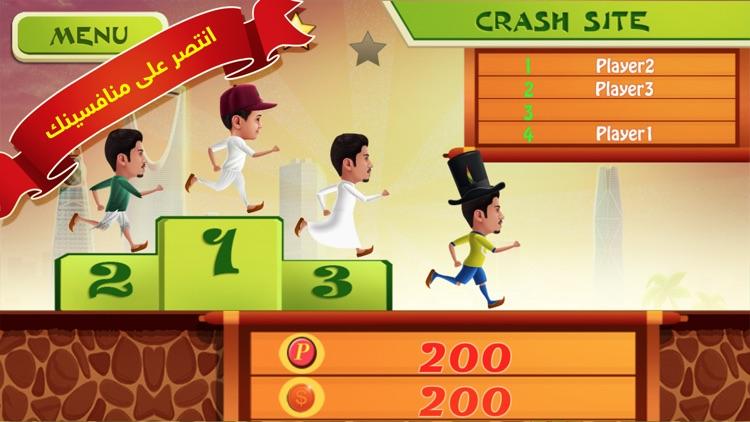 Saud Brothers screenshot-3