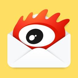 新浪邮箱-官方邮箱客户端