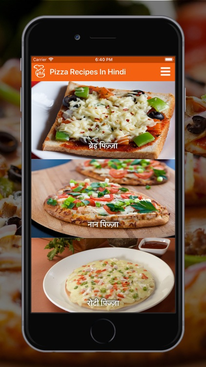 Pizza recipes in hindi by vishal anghan pizza recipes in hindi forumfinder Gallery