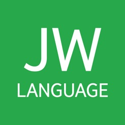 jw language をapp storeで