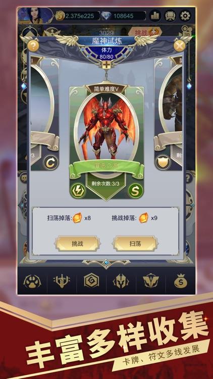 亡灵美人-暗黑风魔幻挂机游戏 screenshot-4