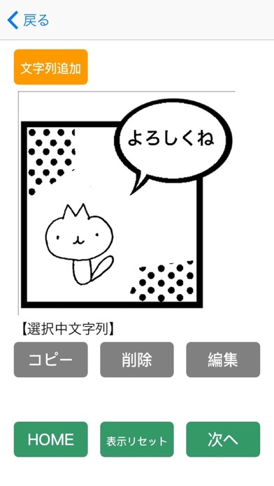 SUNMAXDesigner screenshot1