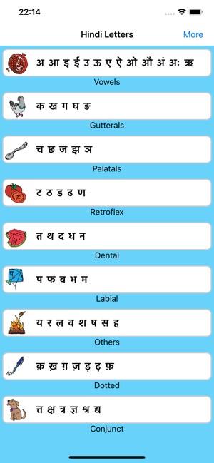 Hindi Letters - Devanagari on the App Store