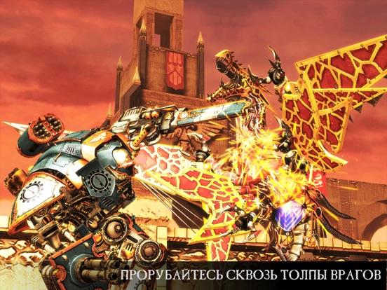 Warhammer 40,000: Freeblade для iPad