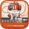 Combo Organ Model V - iPhoneアプリ