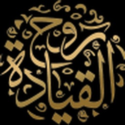 RohQyadh