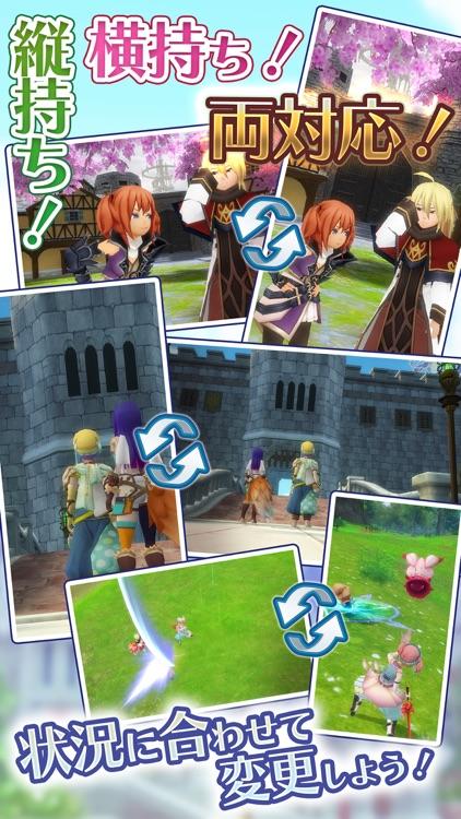 アルケミアストーリー screenshot-4