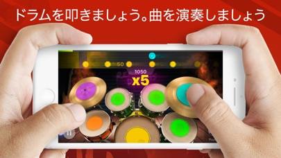 WeDrum - ドラムセット と 音楽 リズムゲーム ScreenShot0