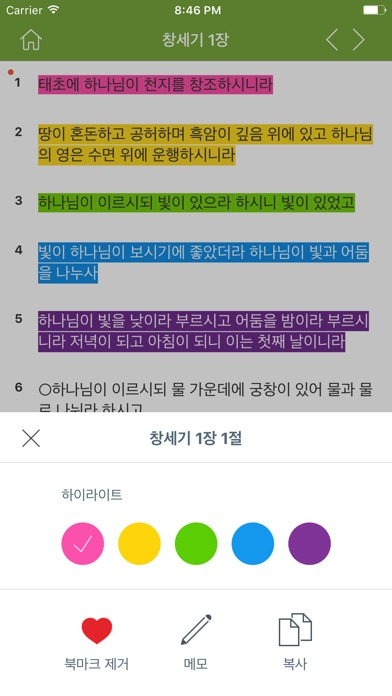 https://is1-ssl.mzstatic.com/image/thumb/Purple128/v4/ce/ef/64/ceef6482-49f2-d211-eac5-5ae95771b6f3/source/392x696bb.jpg