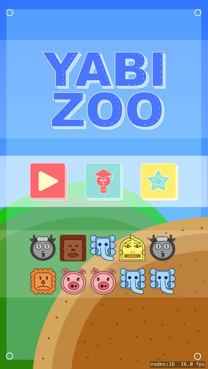 Yabi Zoo