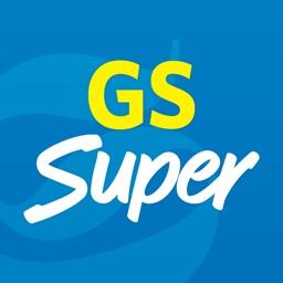 GS수퍼마켓