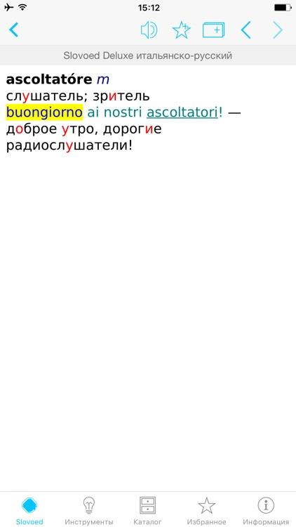 Italian <> Russian Dictionary