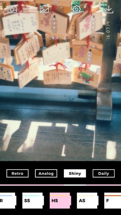 Filmlike Kyoto Screenshot 6