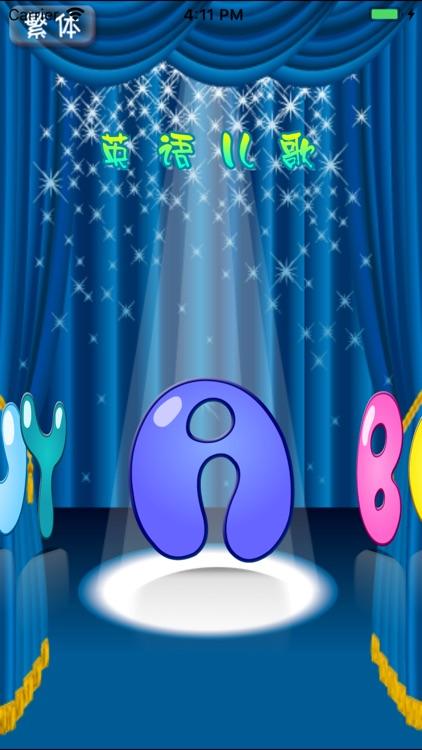 英语儿歌-动画视频300首