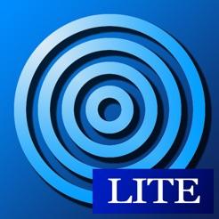 SpeaterLite (Smart Repeater)