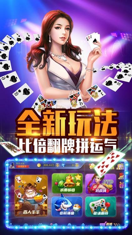 街机捕鱼-千炮捕鱼:欢乐电玩城打鱼游戏 screenshot-3