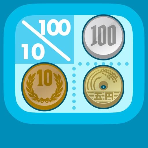 コインクロス - お金のロジックパズル