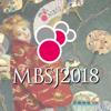 第41回日本分子生物学会年会(MBSJ2018)