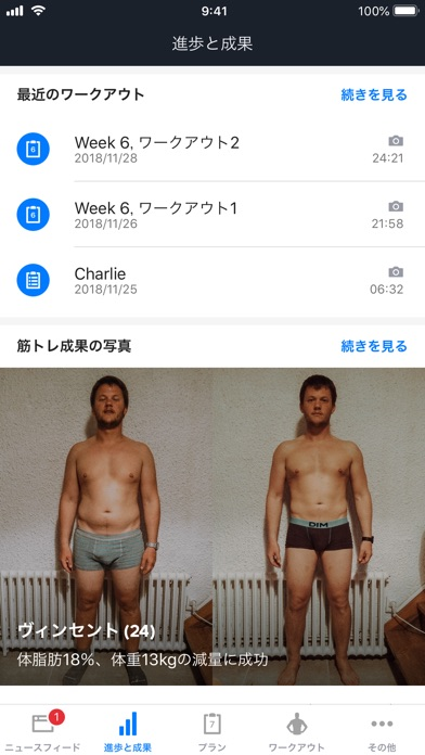 Runtastic Results 自重トレーニングスクリーンショット