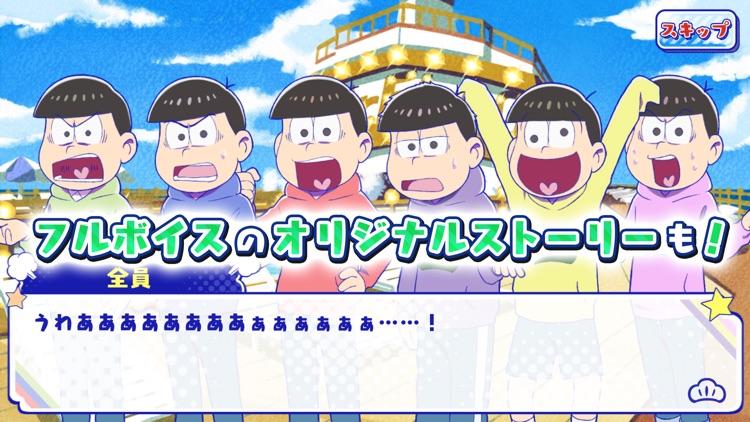 おそ松さん よくばり!ニートアイランド screenshot-3