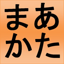 Japanese alphabet for students
