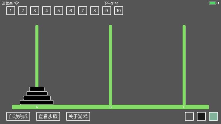 汉诺塔游戏 - 经典休闲益智小游