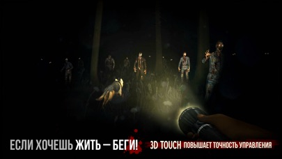 Зомби в тумане [Into the Dead] Скриншоты4