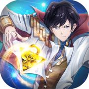 回合卡牌王-策略游戏王者对战手游