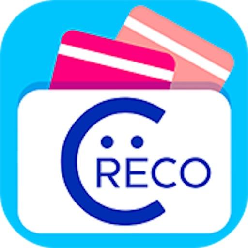 クレジットカード・電子マネーのかんたん管理は「CRECO」
