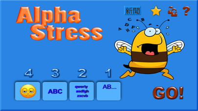 AlphaStressPE-0