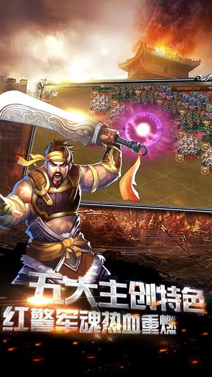 龙腾战国OL三国卡牌 screenshot-3