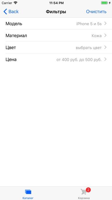Евротех Screenshot