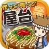 あそぶ - おまつり :  コドモアプリ 第11弾