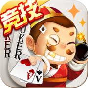斗地主 - 斗地主欢乐版单机游戏