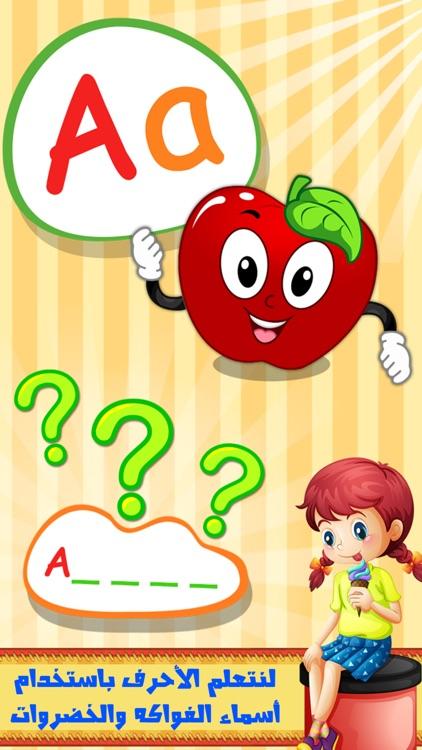 لعبة تعليم اللغة الانجليزية