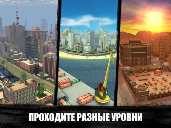 Sniper 3D: игры стрелялки для iPad