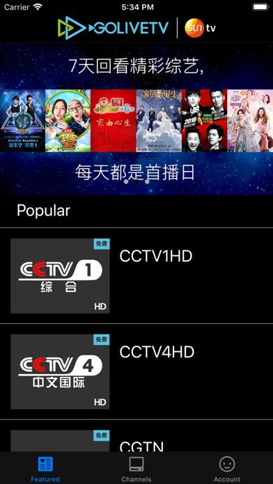 Chinese Tv App