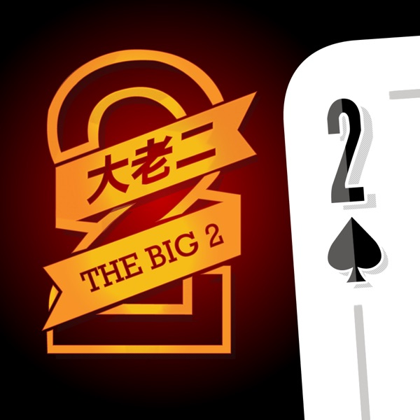 Big Dai Di - Big 2 2.5.6 IOS