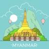 ミャンマー 旅行 ガイド &マップ