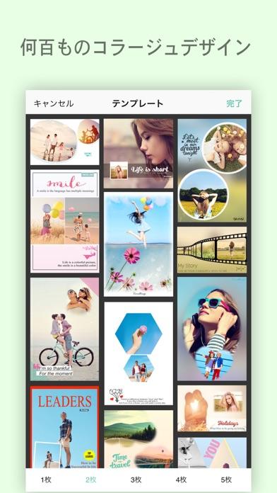 Encollage - 写真加工·コラージュ·画像編集アプリ紹介画像5