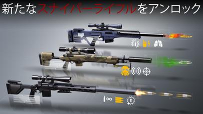 ヒットマン スナイパー (Hitman Sniper)のおすすめ画像4