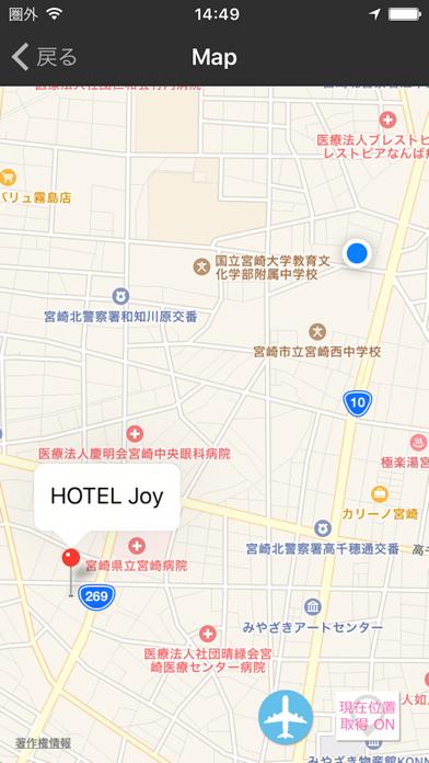 HOTEL Joy Styleのスクリーンショット4