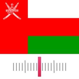 Radio Oman - Live Stream Radio