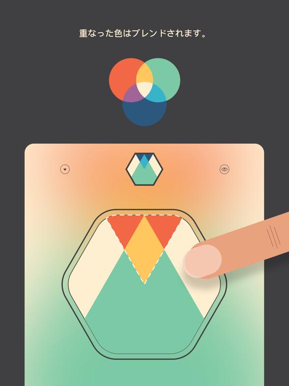 Colorcubeのおすすめ画像4