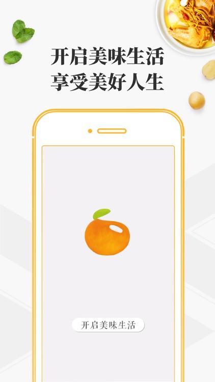 豆果美食 - 菜谱食谱大全厨房小白首选 screenshot-5